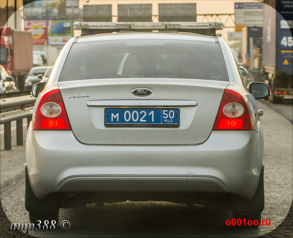 м002150