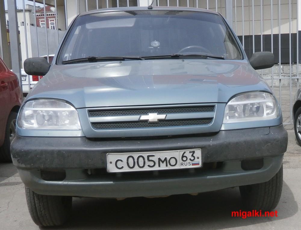 с005мо63