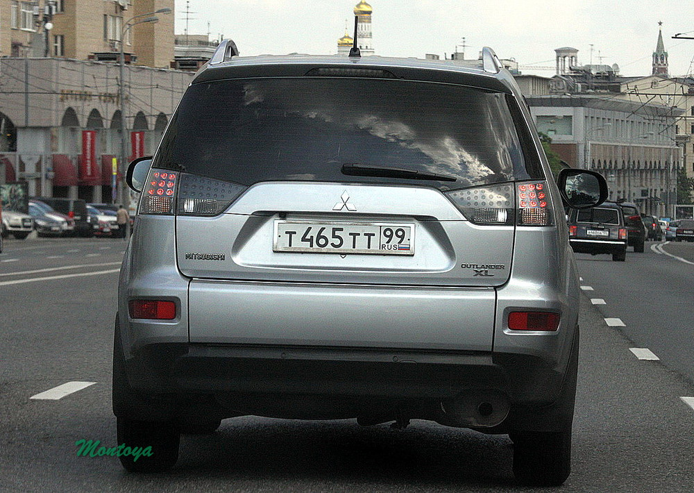 т465тт99