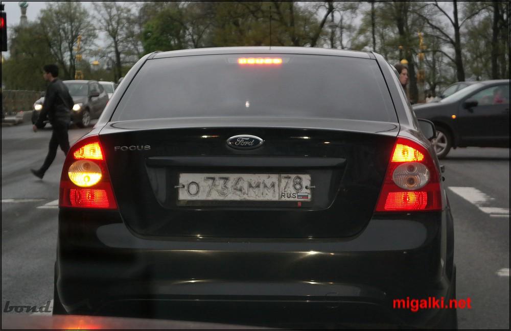 о734мм78