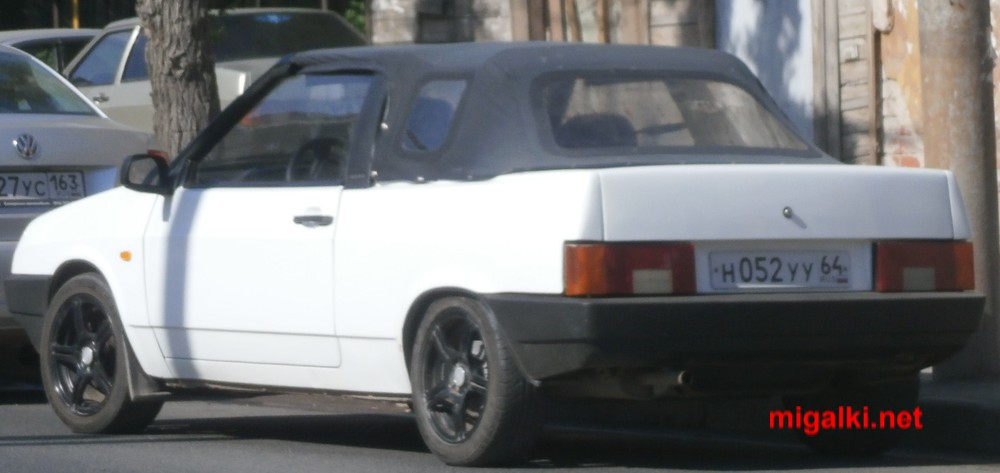 н052уу64