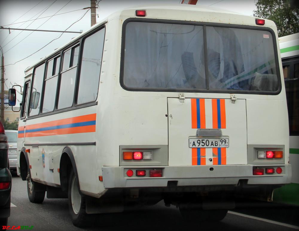 а950ав99