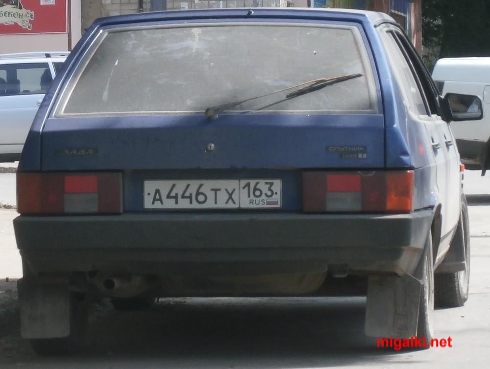а446тх163