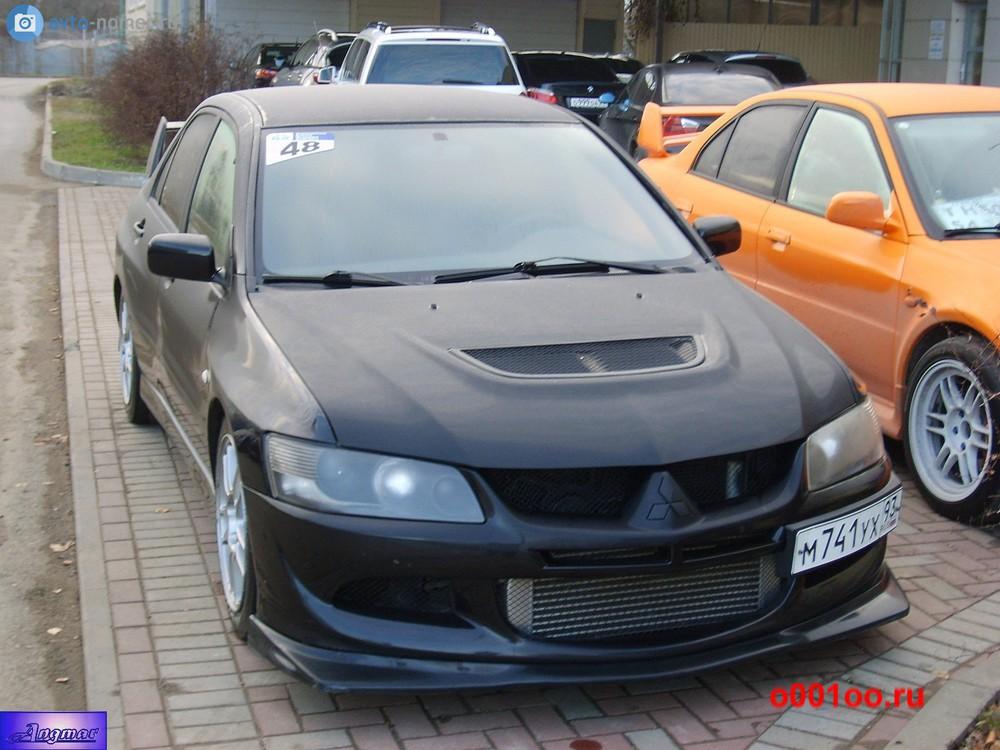 М741УХ93
