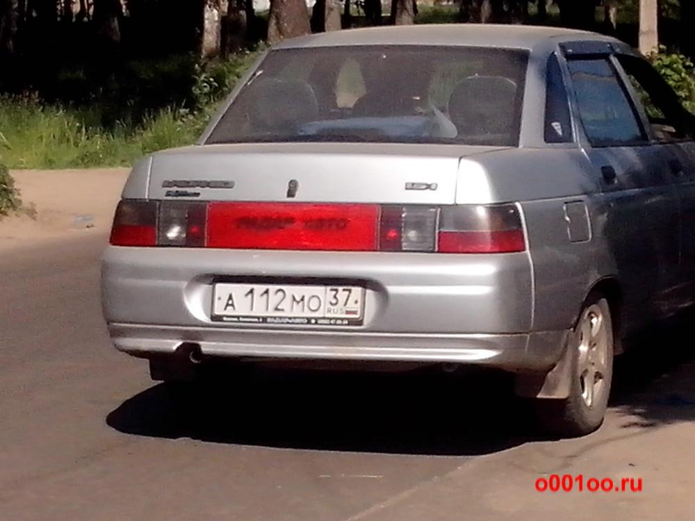 а112мо37