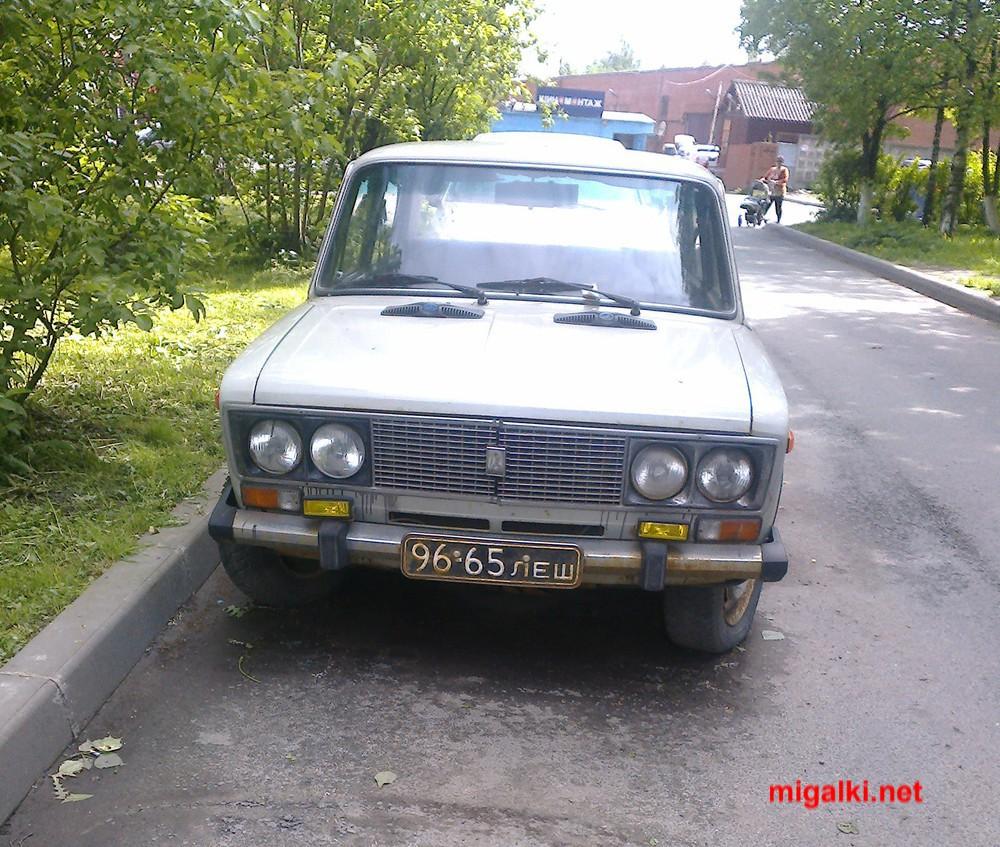 96-65леш