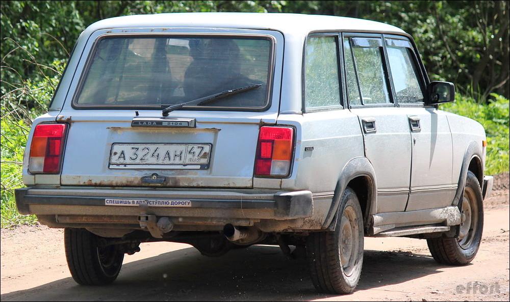 а324ан47