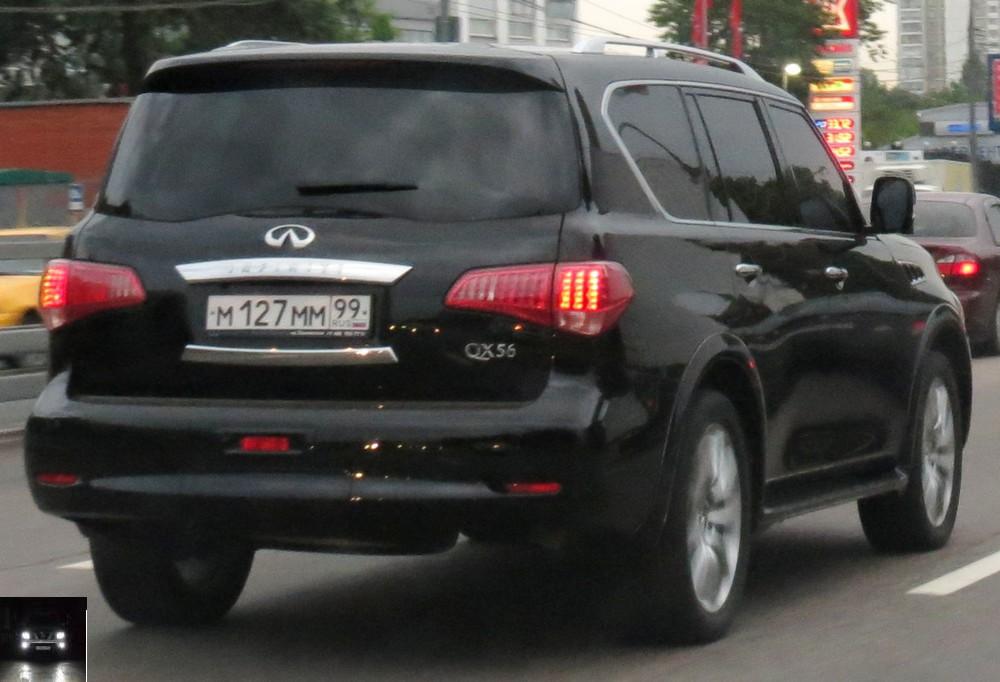 м127мм99