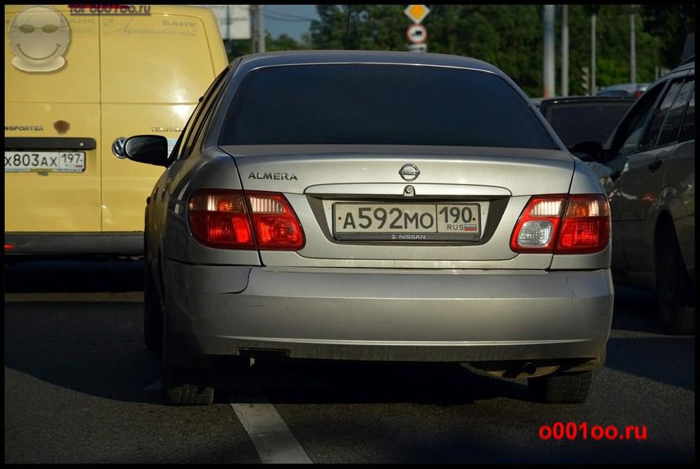 а592мо190