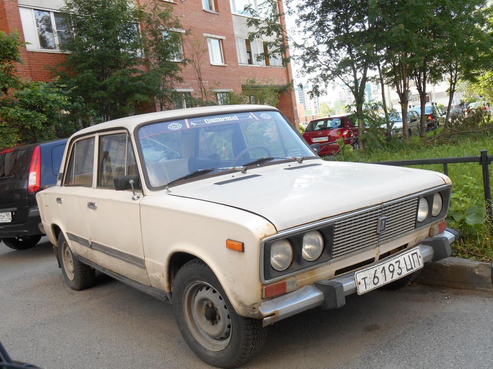 т6193ЦП
