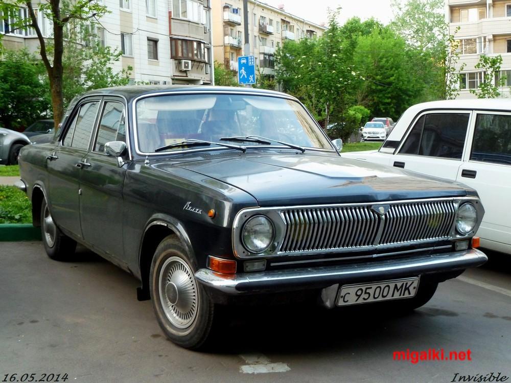 с9500мк