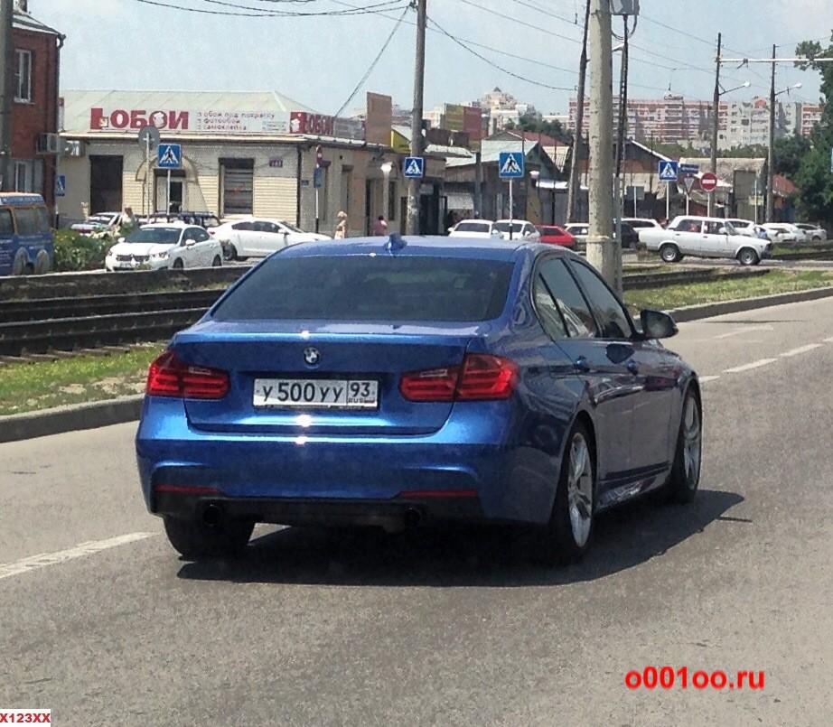 У500УУ93