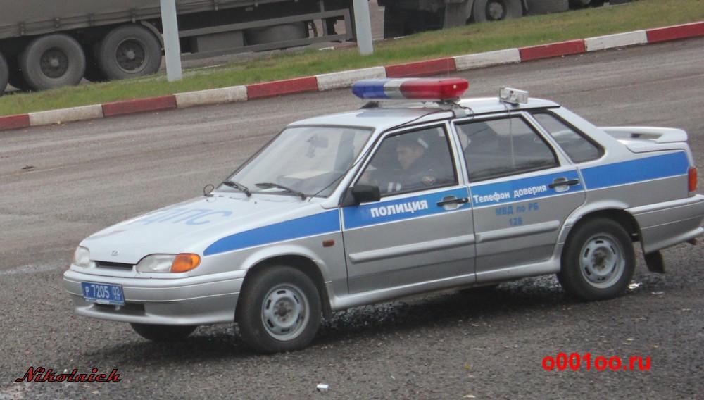 р720502