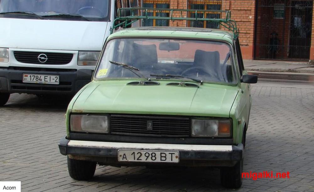 а1298вт
