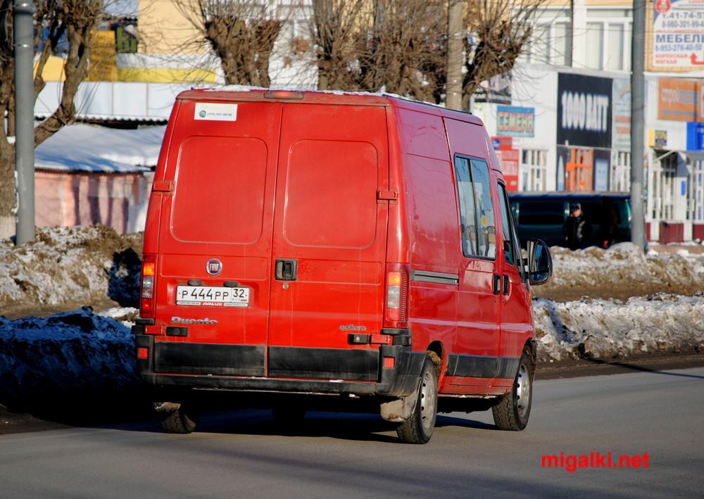 р444рр32