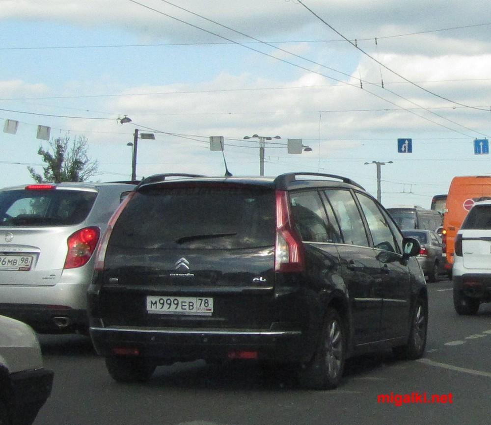 м999ев78