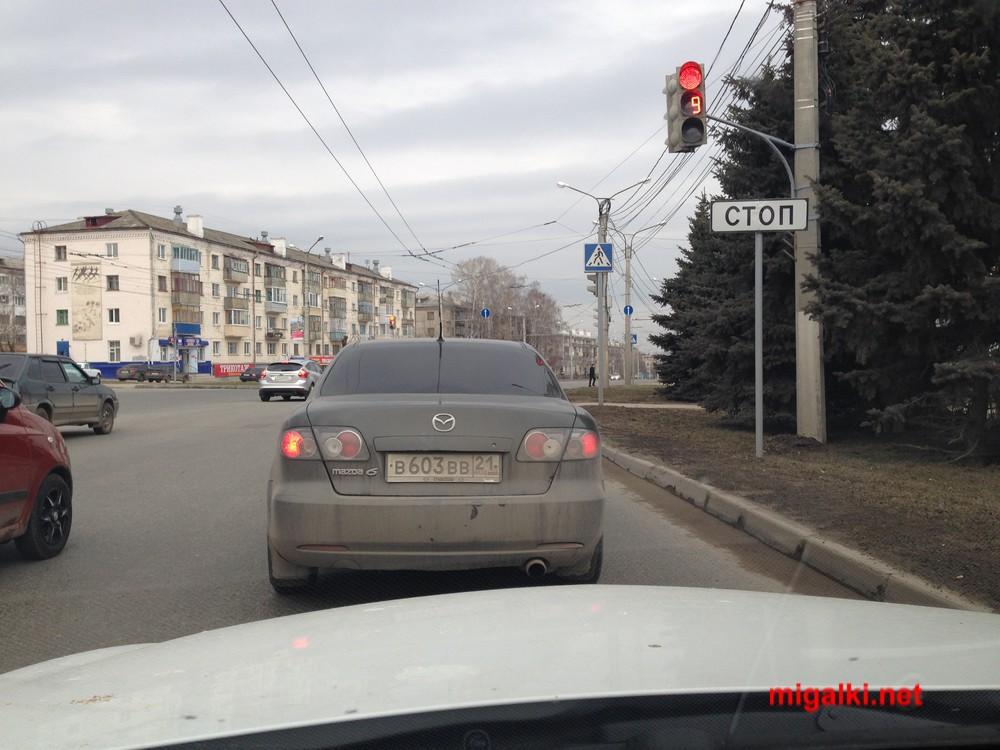 в603вв21