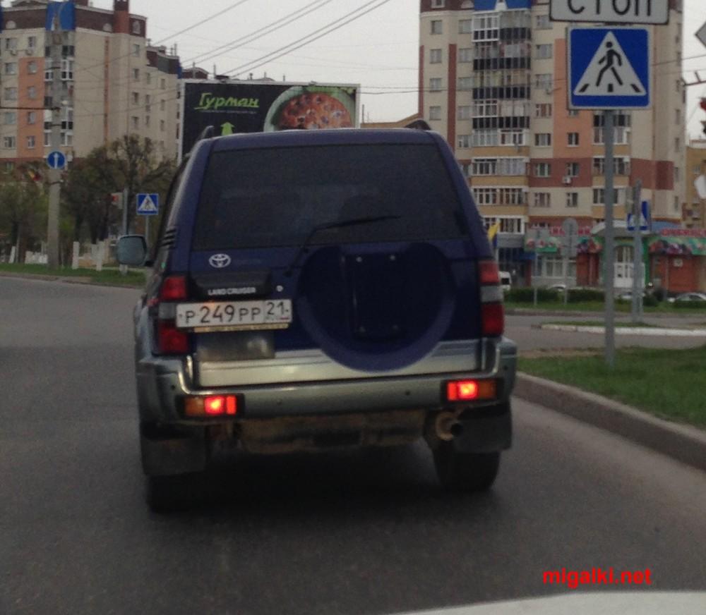 р249рр21