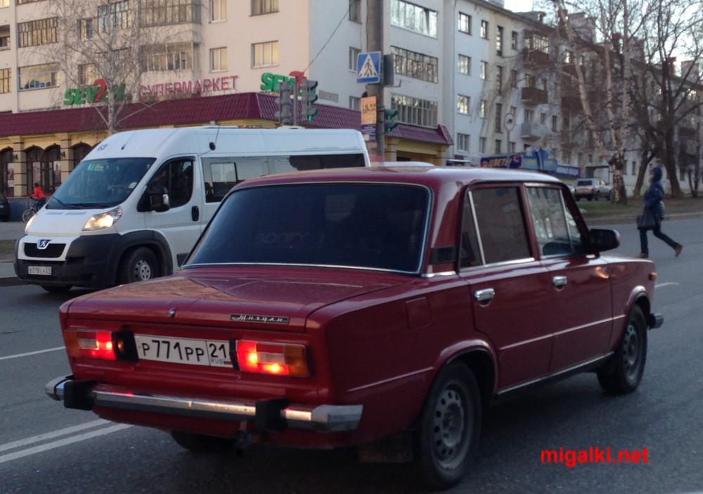 р771рр21