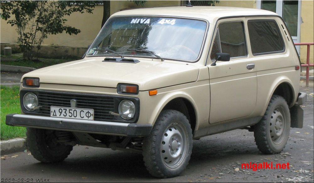 д9350СФ