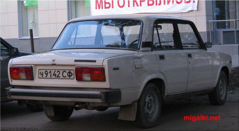ч9142СФ