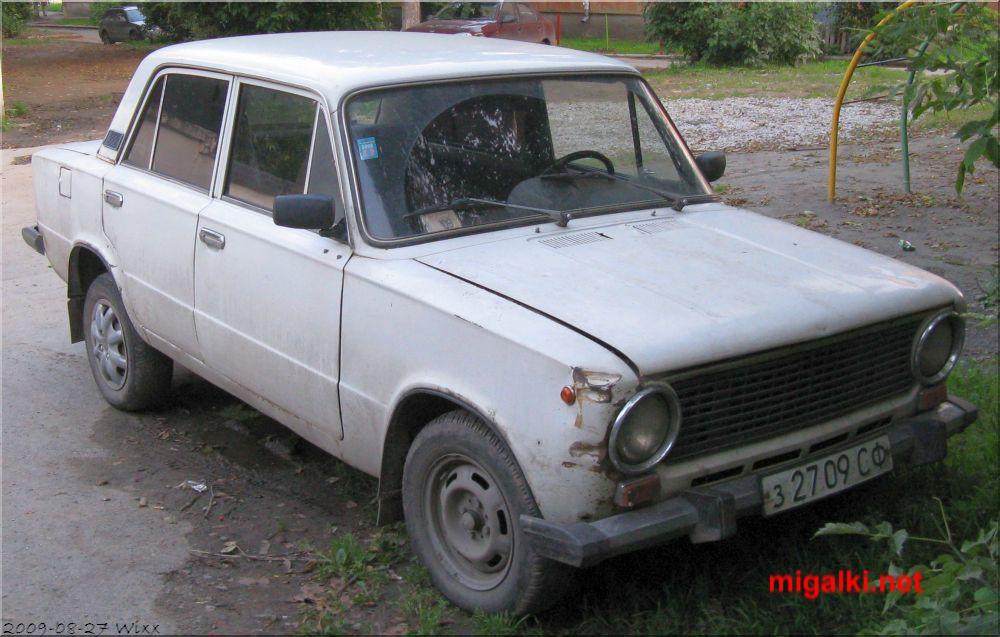 з2709СФ