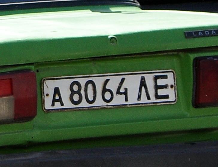 а8064ЛЕ