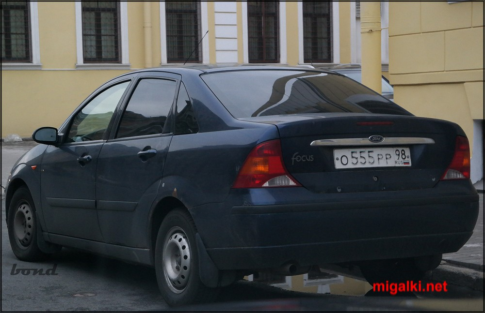 о555рр98