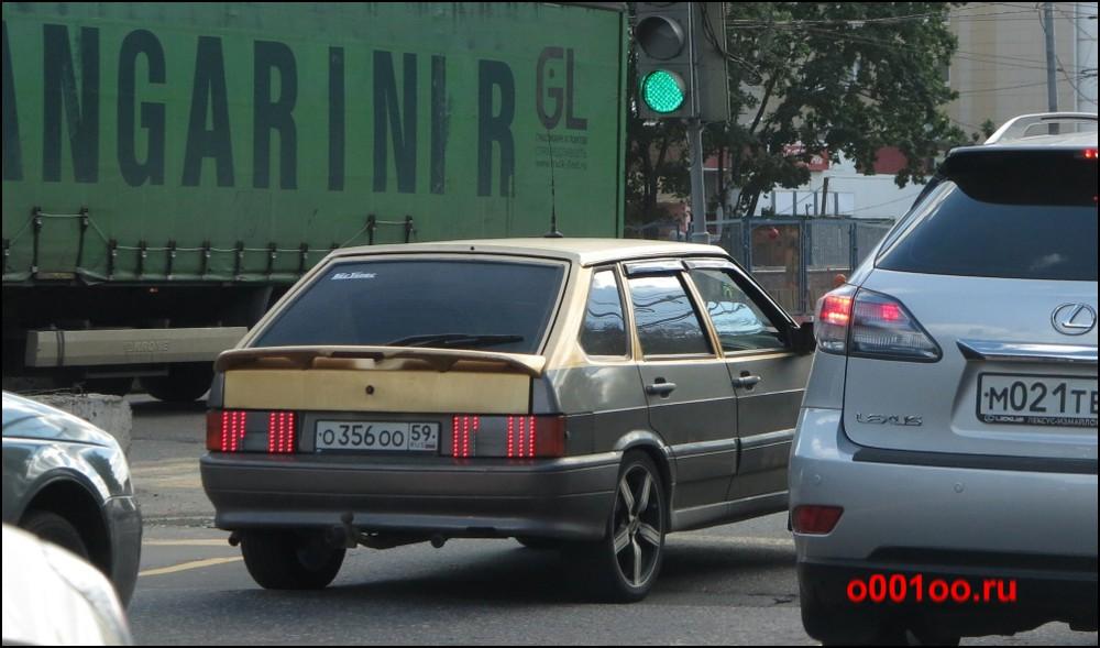 о356оо59