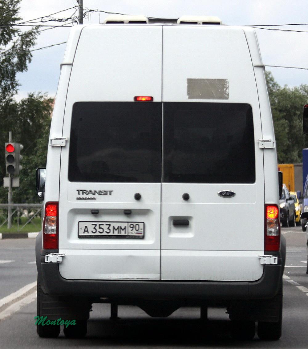 а353мм90
