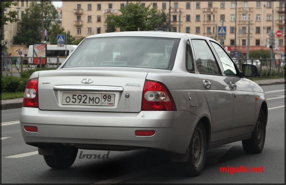 о592мо98