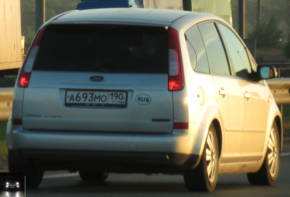 а693мо190