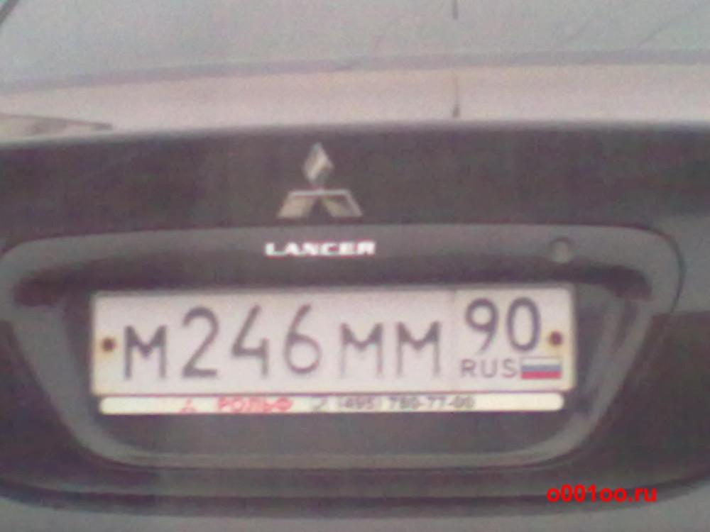 м246мм90