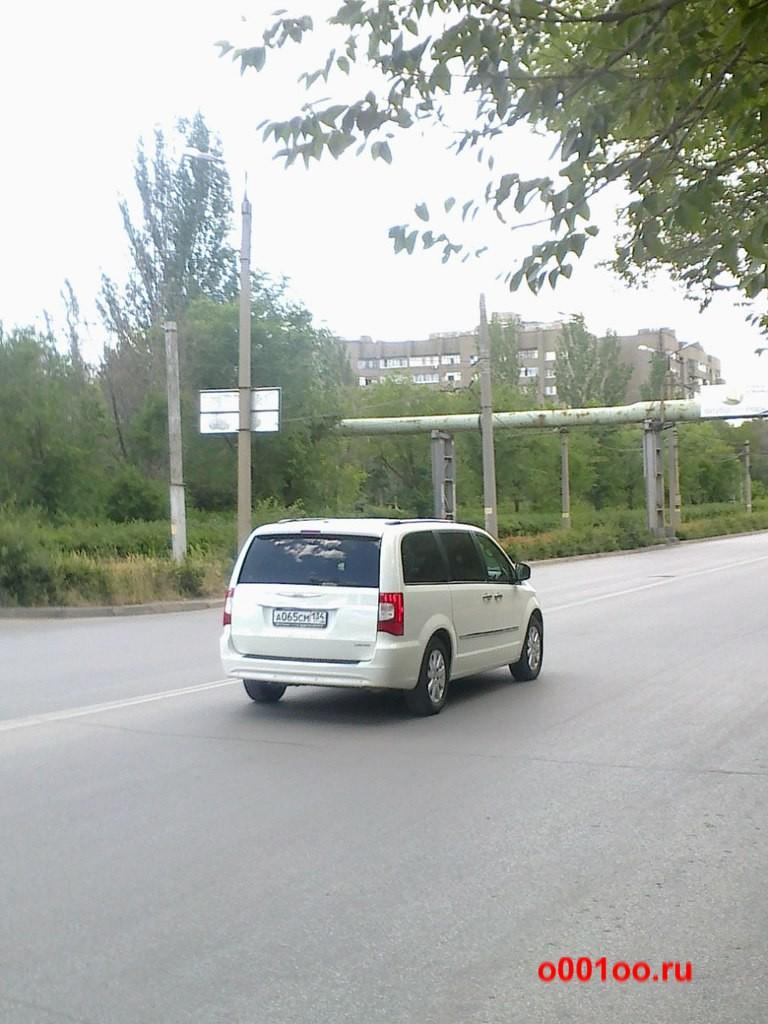 А065СМ134