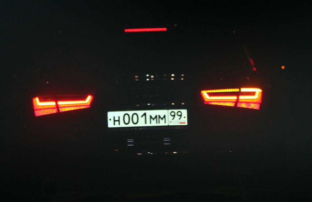 н001мм99