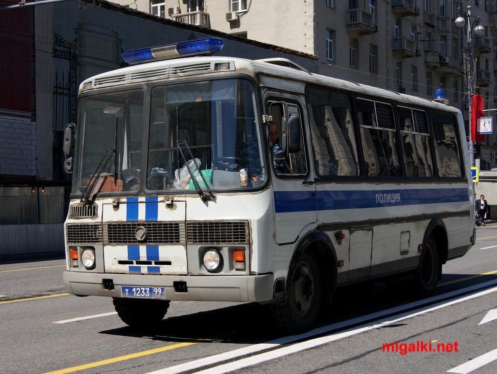 т123399