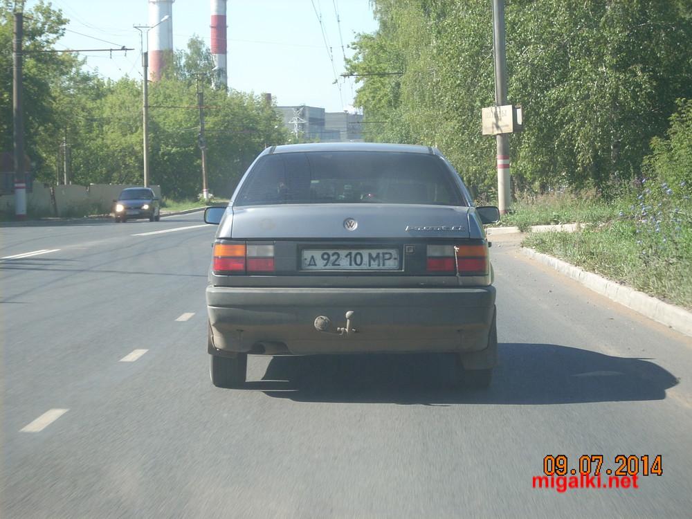 д9210мр
