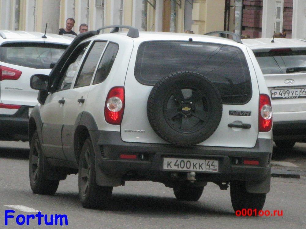 к400кк44