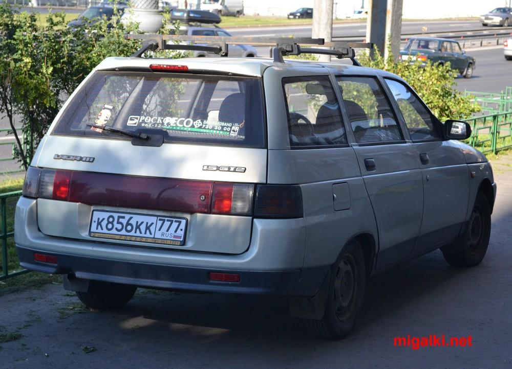 к856кк777