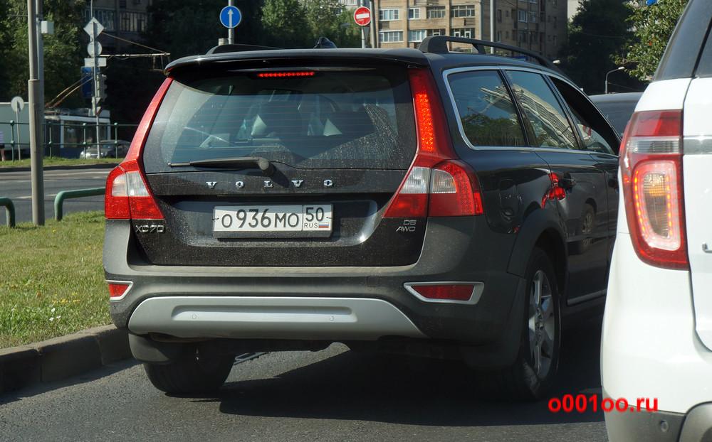 о936мо50