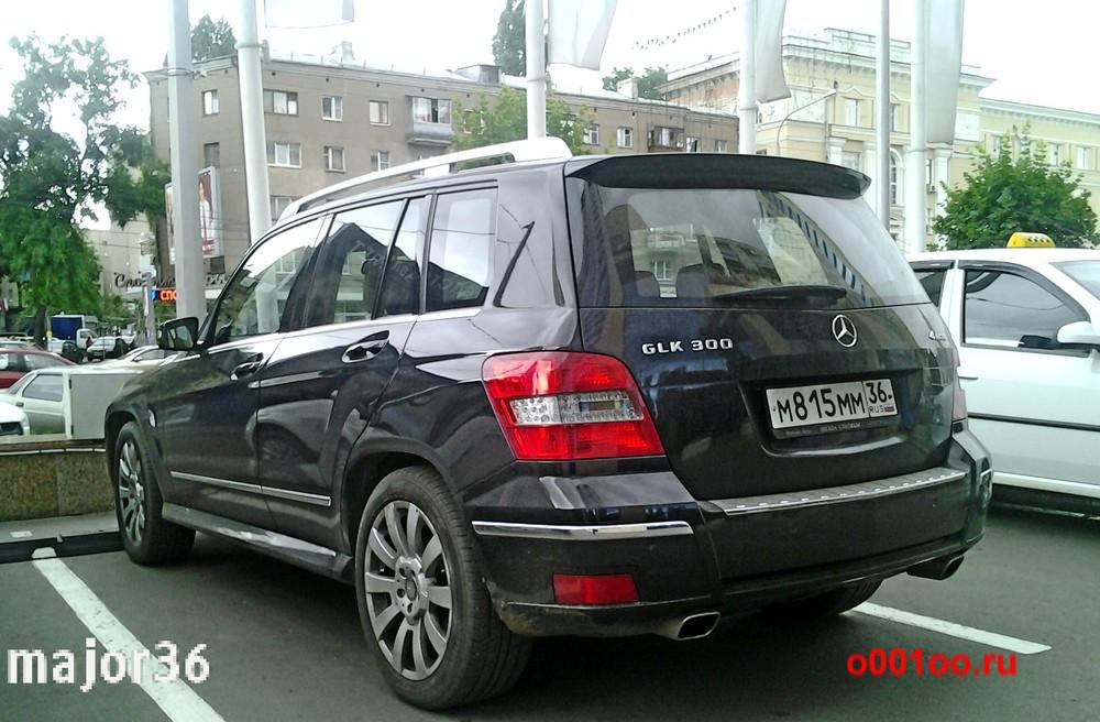 м815мм36