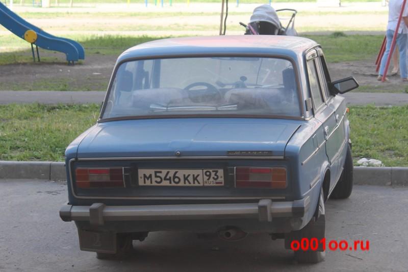 м546кк93