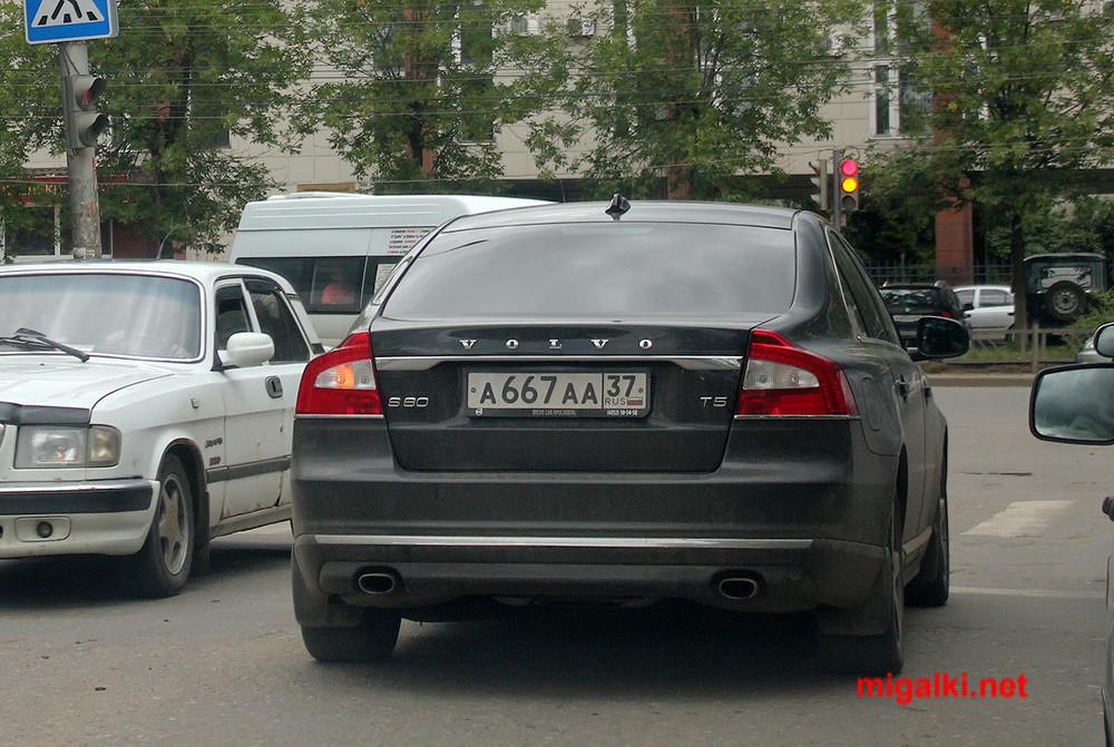 а667аа37