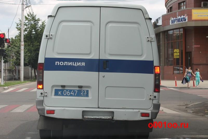 к064723