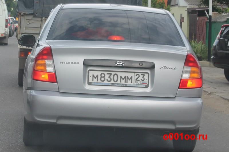 м830мм23