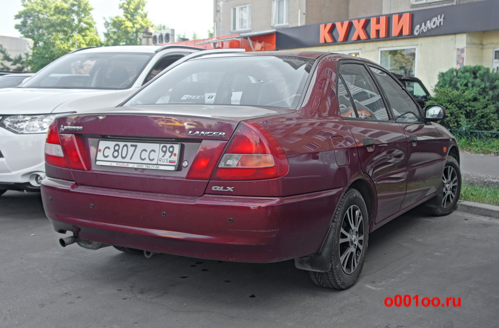 с807сс99