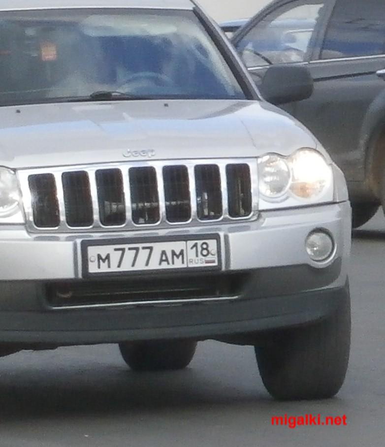 м777ам18