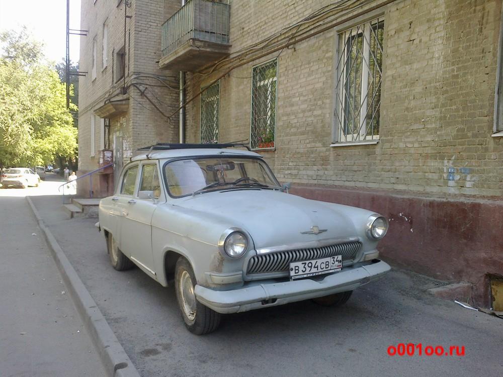 В394СВ34