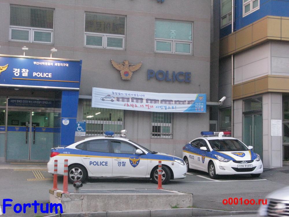 kor_police