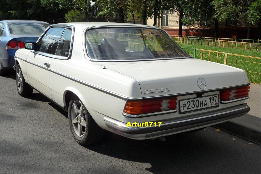 р230на197